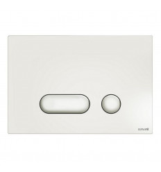 Przycisk mechaniczny biały Intera Cersanit (S97-019)